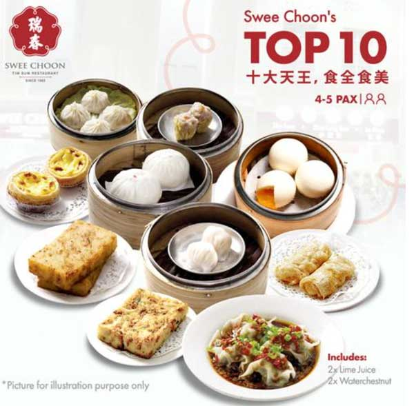 Father Day Deals 2020 Swee Choon's Dim Sum Bento